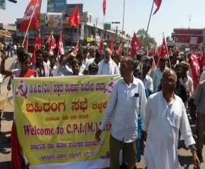 Procession at Chellakary