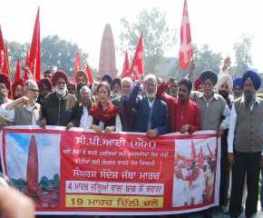 At Inauguration of the Northern Jatha