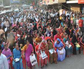 A Section of the Crowd at the Andheri West Meeting