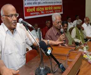 Ramachandran Pillai Addressing the Meeting At Nagpur