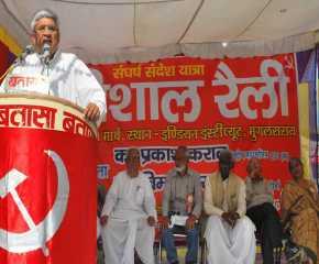 Prakash Karat Addressing the Mughalsarai Meeting
