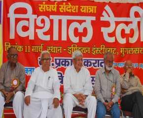 Leaders of the Dias at Mughalsarai