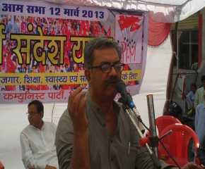 Nilotpal Basu Addressing the Meeting at Sihol