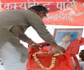 Nilotpal Basu Garlanding Bhagat Singh's Photo at Indergarh