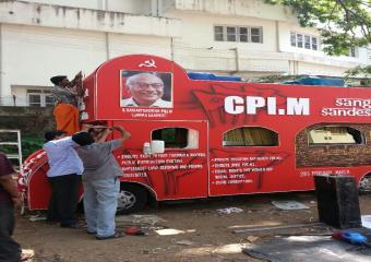 Southern Jatha Vehicle Being Decorated