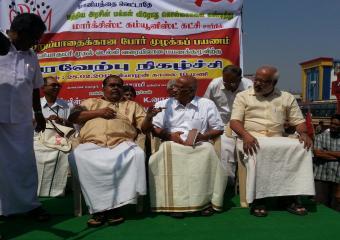 At the Meeting in Avinashi