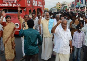 The Jatha Reaches Erode