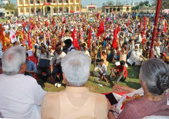 A view of the Dharbanga Meeting