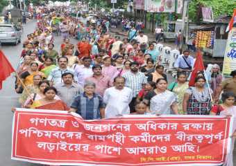 Agartala procession-Save Democracy in Bengal