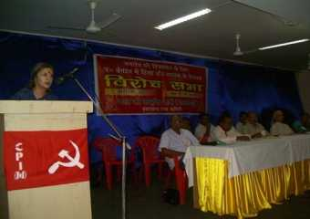 Bengal Solidarity Meeting in Ranchi
