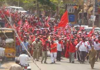 Rally in Chikballapur in support of G V Sreerama Reddy