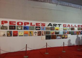 People's Art Gallery at Ernakulam