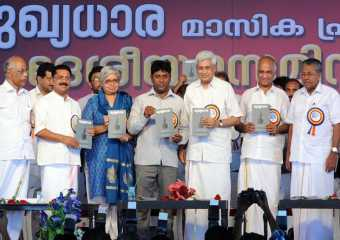 Prakash Karat Releasing Kerala Magazine for Minorities At Kozhikode