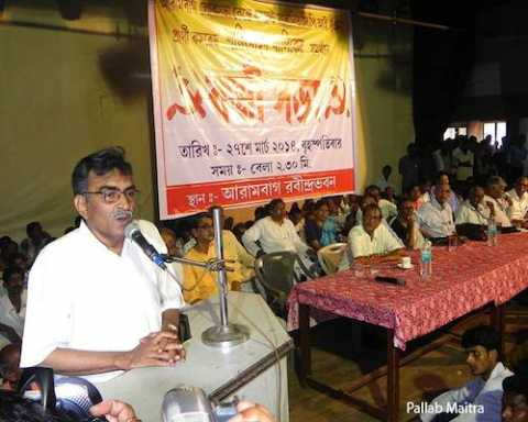 Com Surjyokanta Mishra addressing party workers at Arambagh constituency