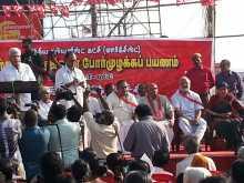 At the Inauguration of the Southern Jatha