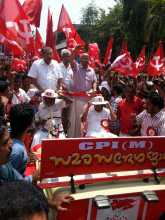 The Jatha Proceeding in Malappuram