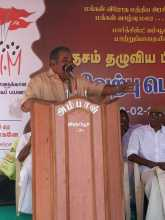 K Varadarajan Addressing the Meeting at Tirupur