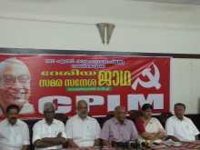 Leaders At the Ernakulam Press Conference