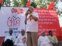 Prakash Karat at the Inauguration of the Eastern Jatha
