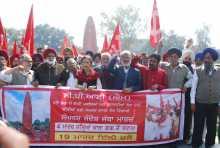 Inauguration of Northern Jatha