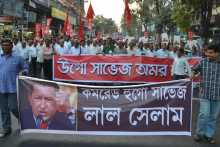 Silent Procession in Kolkata by 13 Left Parties