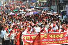 Left Front Victory Rally