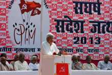 Prakash Karat Addressing the Meeting at Patna