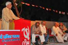 Prakash Karat Addressing the Meeting at Lucknow