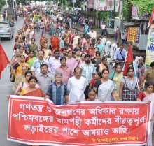 Agartala procession-Save Democracy in Bengal
