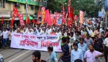 Koklata procession-Save Democracy in Bengal