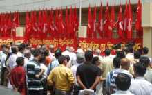 CITU office on May Day